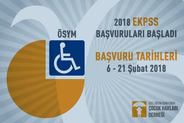2018 EKPSS Başvuruları Başladı